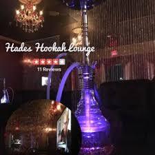 Hades Hookah Lounge